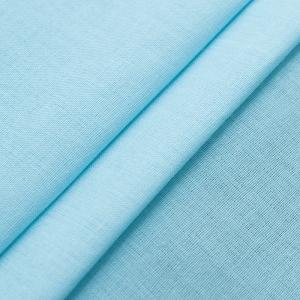 Ткань на отрез ситец 150 см 10220 светло-голубой