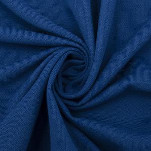 Мерный лоскут пике цвет синий от 1 м