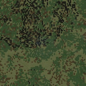 Ткань на отрез саржа 12с-18 цвет камуфляж 123-3п