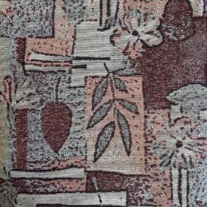Гобелен Жаккард 205,5 см С161-ЮА Аметист 41