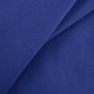 Бязь гладкокрашеная 100гр/м2 150см цвет синий