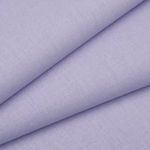 Ткань на отрез бязь ГОСТ Шуя 150 см 11610 сиреневый 1