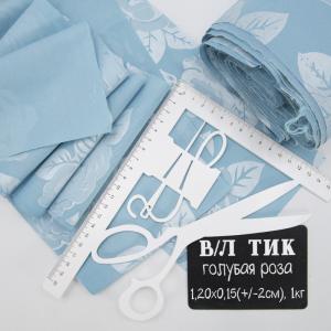Весовой лоскут Тик голубая роза 1,20 / 0,15 (+/- 2) м по 1 кг