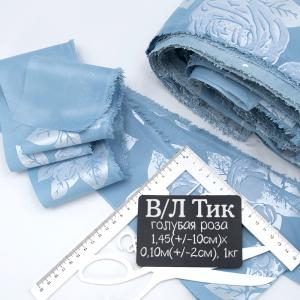 Весовой лоскут Тик голубая роза 1,45 (+/-10) / 0,10 (+/- 2) м по 1 кг