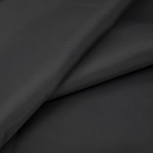 Ткань на отрез таффета 150 см 190Т цвет №1313 темно-серый