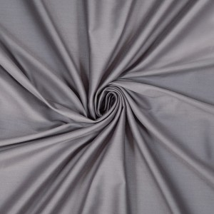 Ткань на отрез сатин гладкокрашеный 220 см 70100-1 цвет графит
