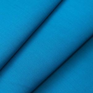 Тиси 150 см цвет темно-голубой