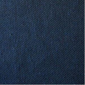 Ткань на отрез диагональ 17с200 150 см 230 +/- 5 гр/м2 цвет синий