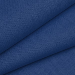 Ткань на отрез бязь ГОСТ Шуя 150 см 17900 цвет индиго