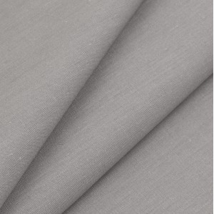 Ткань на отрез тиси 150 см цвет серый