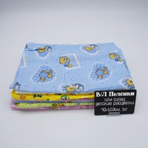 Весовой лоскут пелёнки о/м ситец детские расцветки 90/120 в ассортименте по 1 кг