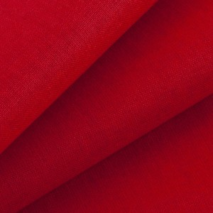 Бязь ГОСТ Шуя 150 см 14010 цвет алый