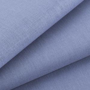 Бязь ГОСТ Шуя 150 см 18600 цвет серый
