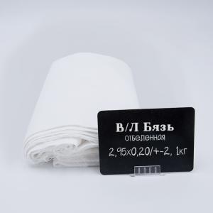 Весовой лоскут Бязь отбеленная 2,95 / 0,20 (+/- 2) м по 1 кг