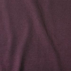 Рибана 30/1 лайкра карде 220 гр цвет EKH0319195 коричневый пачка