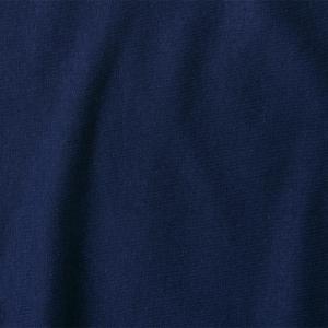 Рибана 30/1 лайкра карде 220 гр цвет ELC0413195 темно-синий пачка
