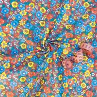 Ткань на отрез бязь плательная 150 см 1609/2