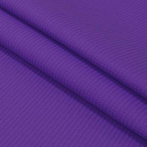 Вафельное полотно гладкокрашенное 150 см 165 гр/м2 цвет фиолетовый