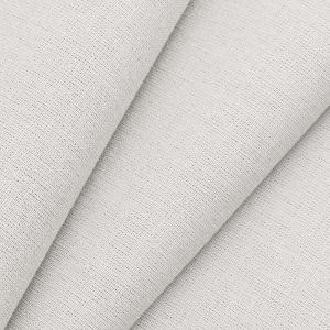 Ткань на отрез бязь ГОСТ Шуя 220 см 19300 цвет туманный