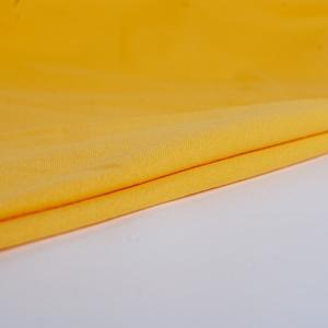 Ткань на отрез рибана с лайкрой М-2029 цвет желтый