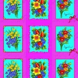 Рогожка 150 см 4520/2 Цветы купоны розовый
