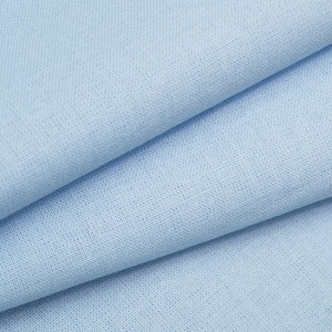 Ткань на отрез бязь ГОСТ Шуя 150 см 17800 цвет бледно-голубой