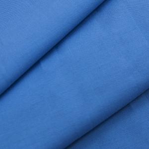 Тиси 150 см цвет голубой