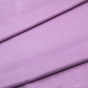 Ткань на отрез сатин гладкокрашеный 240 см TQ05 цвет сиреневый