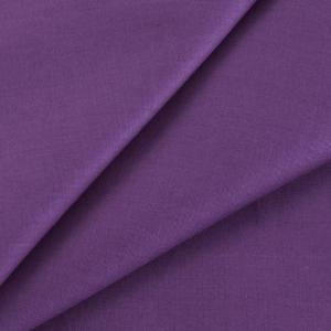 Ткань на отрез сатин гладкокрашеный 250 см цвет лиловый