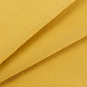 Ткань на отрез сатин гладкокрашеный 250 см цвет манго
