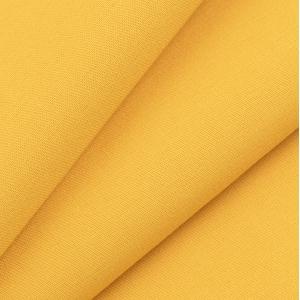 Ткань на отрез саржа 12с-18 цвет жёлтый 011 260 +/- 13 гр/м2