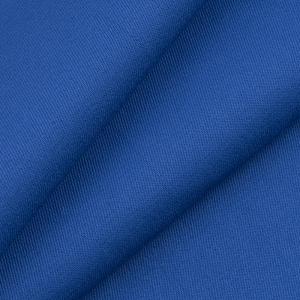 Ткань на отрез саржа 12с-18 цвет василёк 01 260 +/- 13 гр/м2