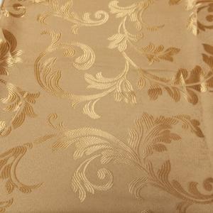 Портьерная ткань на отрез арт. P 01 150 см
