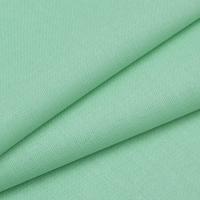 Ткань на отрез бязь ГОСТ Шуя 150 см 11110 цвет зеленый