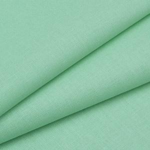 Ткань на отрез бязь ГОСТ Шуя 150 см 11110 цвет мята