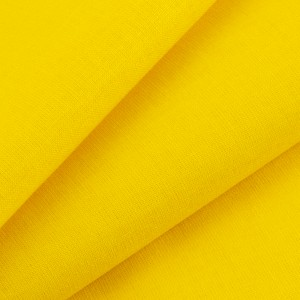 Ткань на отрез бязь ГОСТ Шуя 150 см 11440 цвет лимонный 4