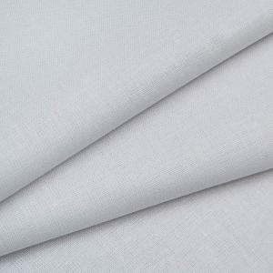 Ткань на отрез бязь ГОСТ Шуя 150 см 14750 цвет светло-серый