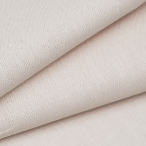 Ткань на отрез бязь ГОСТ Шуя 150 см 14810 цвет бежевый
