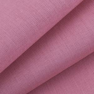 Ткань на отрез бязь М/л Шуя 150 см 13010 цвет коралл