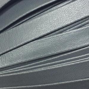 Шнур декоративный кожзам 10мм серый 2148 уп 10 м