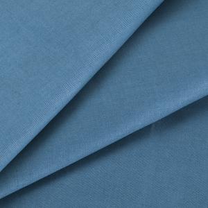 Ткань на отрез сатин гладкокрашеный 250 см 17-4412 цвет т-бирюза