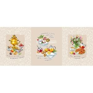 Ткань на отрез вафельное полотно набивное 150 см Я013188 Дружеское чаепитие