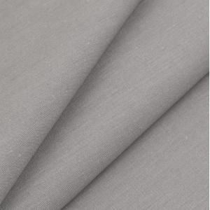 Тиси 150 см цвет серый