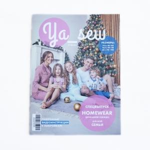 Журнал с выкройками для шитья Ya Sew Спец.выпуск