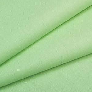 Ткань на отрез бязь М/л Шуя 150 см 14210 цвет салатовый