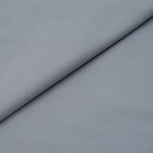 Ткань на отрез дюспо 1001 цвет серый