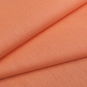 Бязь гладкокрашеная 120гр/м2 220 см на отрез цвет 261 персик