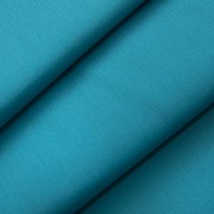 Тиси 150 см цвет морская волна