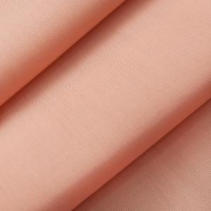 Тиси 150 см цвет персик
