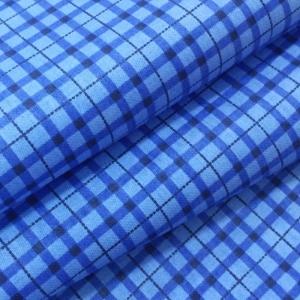Ткань на отрез сатин набивной 80 см 5621/4 Марсель цвет синий